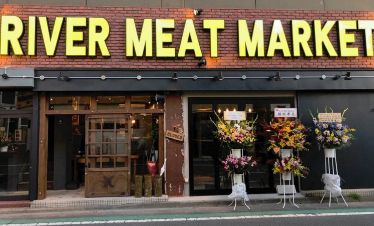 さらにカッコよく...群馬県前橋市に『リバーミートマーケット』10/5リニューアルオープン