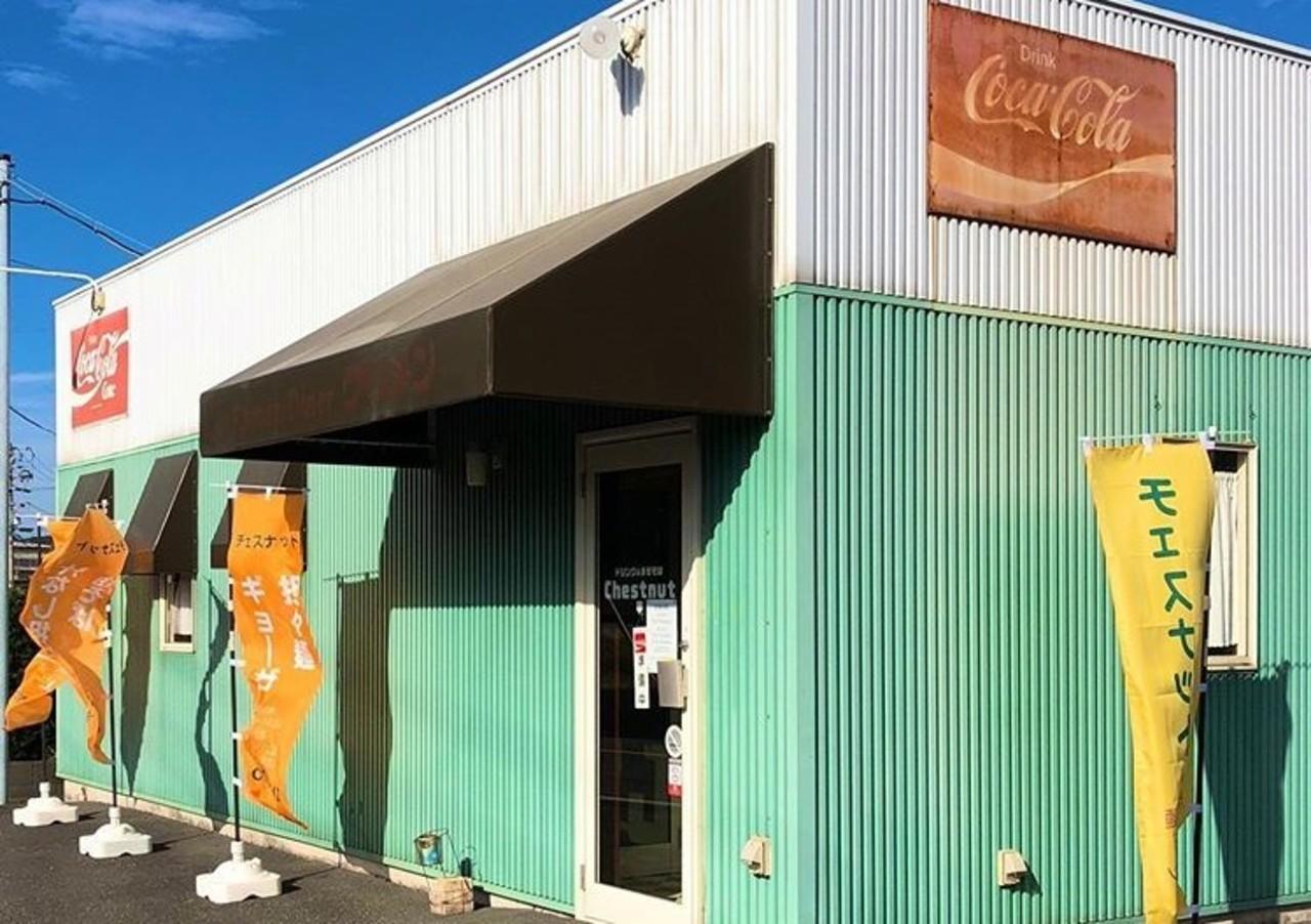 まぜそばとラーメンとドリンクのお店...静岡県牧之原市菅ヶ谷の「チェスナット」