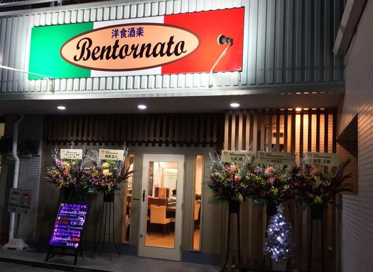 祝!12/13.GrandOpen『洋食酒楽 ベントルナート』洋食店(栃木県宇都宮市)