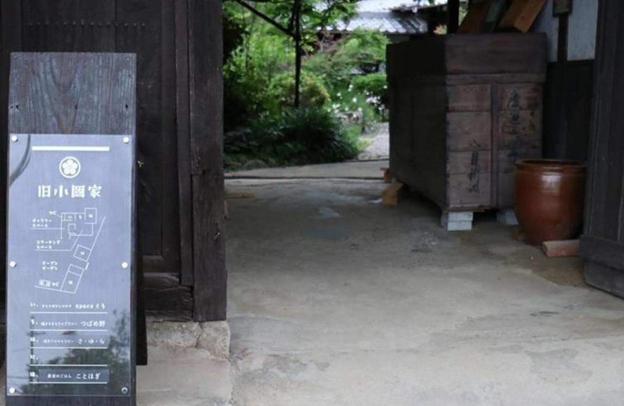 福崎町に古民家カフェ『農家のごはん ことほぎ』オープン。