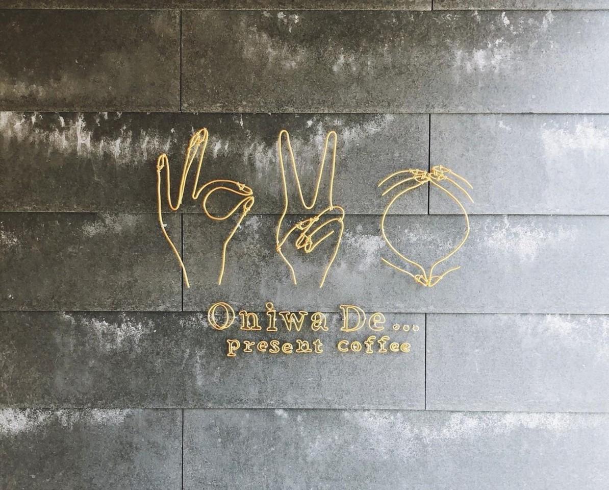 祝!5/1.GrandOpen『オニワデ...』カフェ&テイクアウト(愛知県岡崎市)