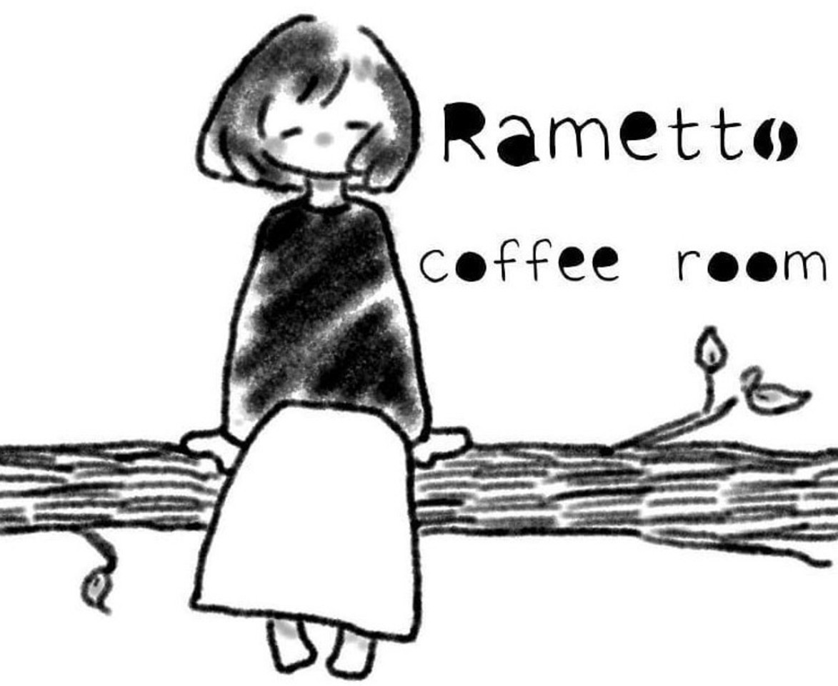 祝!6/5open『ラメット コーヒールーム』(福岡市南区)