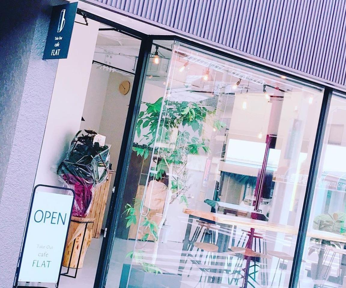 お洒落なテイクアウトカフェ...石川県小松市龍助町の北國とおり町に『フラット』7/4オープン