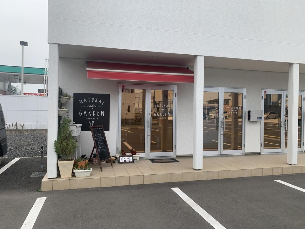 パンケーキ・季節の野菜を使ったランチが味わえる?!八戸市「NATURAL cafe GARDEN」