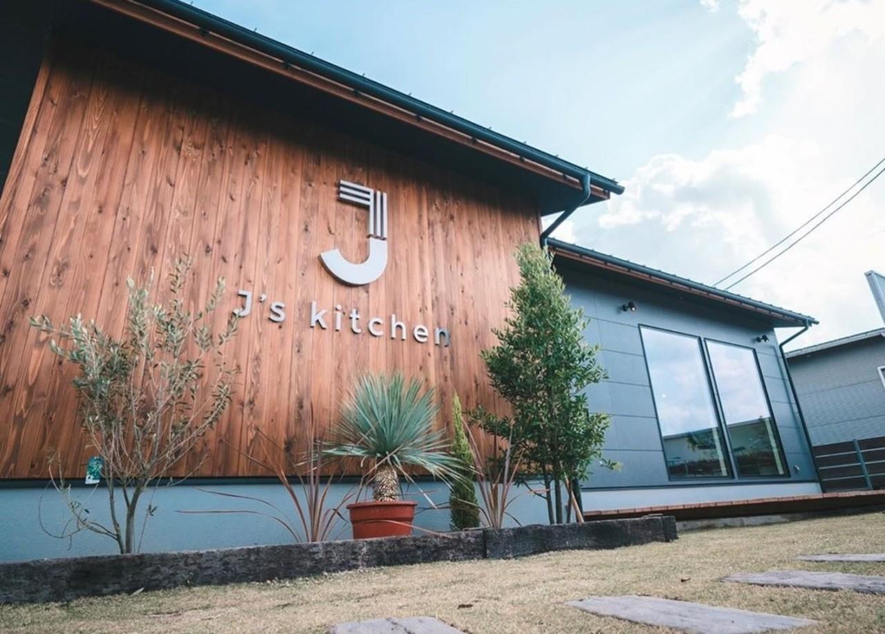 日常にプラス1の幸せを。。島根県出雲市斐川町直江に『ジェイズキッチン』12/3オープン