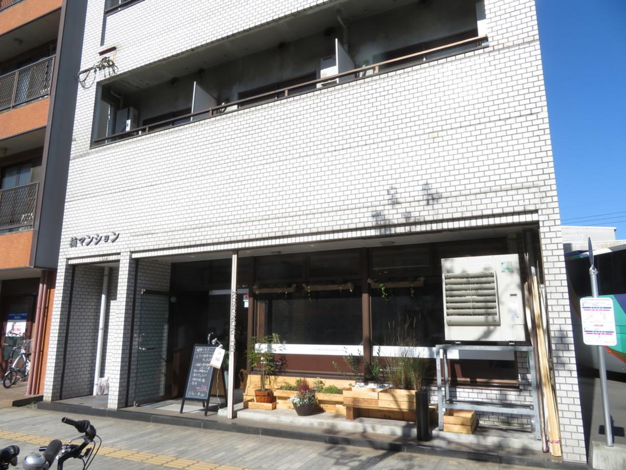 JR松山駅周辺の美味しいレストラン『楠亭』