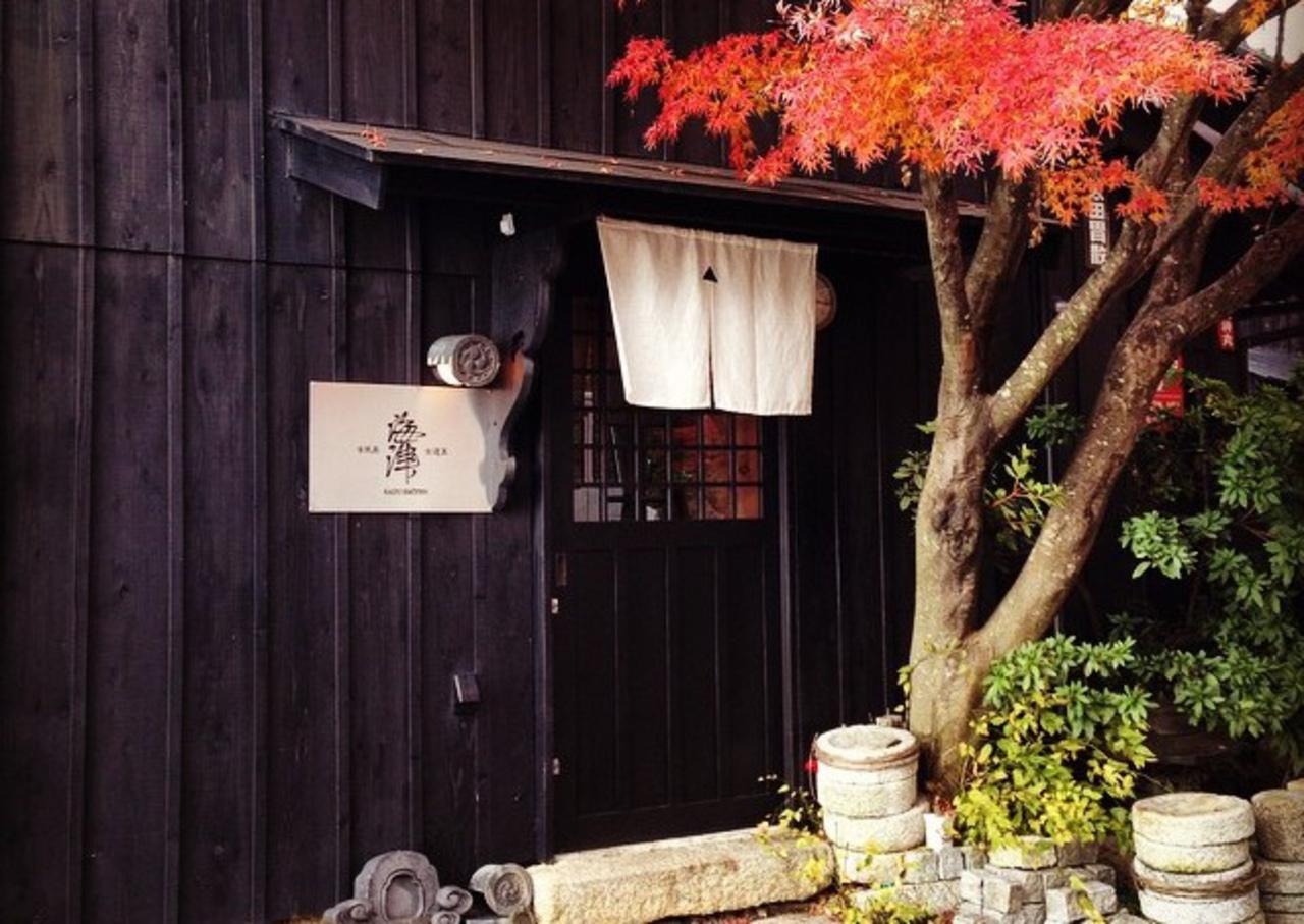 築約200年の米蔵を改装...滋賀県高島市マキノ町海津の古道具&カフェ『海津』