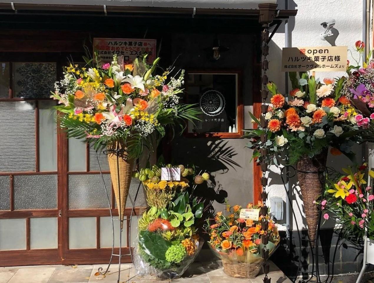 祝!11/21~23プレopen『ハルツキ菓子店』(茨城県古河市)