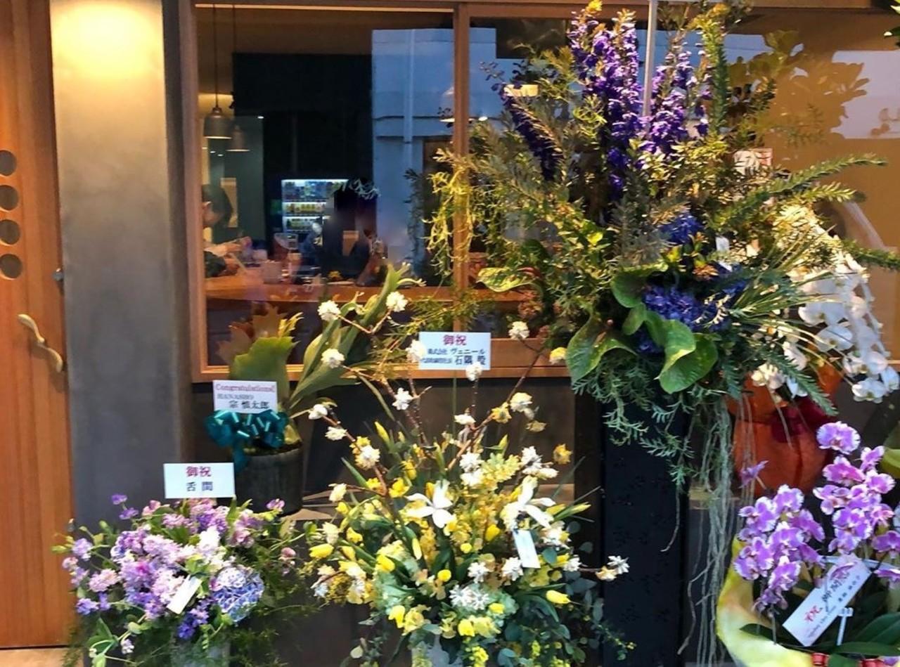 福岡市中央区大手門にスパイスカレーとクラフトビール「リルカリーバー」が昨日オープンされたようです。