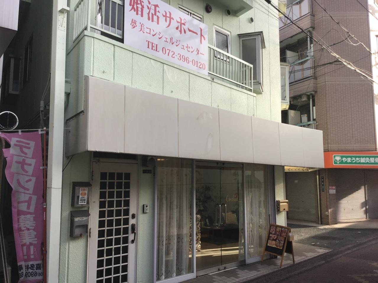 27223京阪門真市夢美コンシェルジュセンター