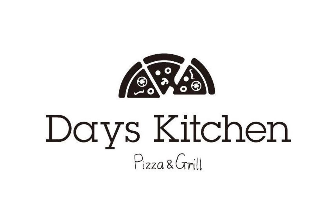 東京都品川区東五反田2丁目に「デイズキッチンピザ&グリル五反田店」が昨日オープンされたようです。