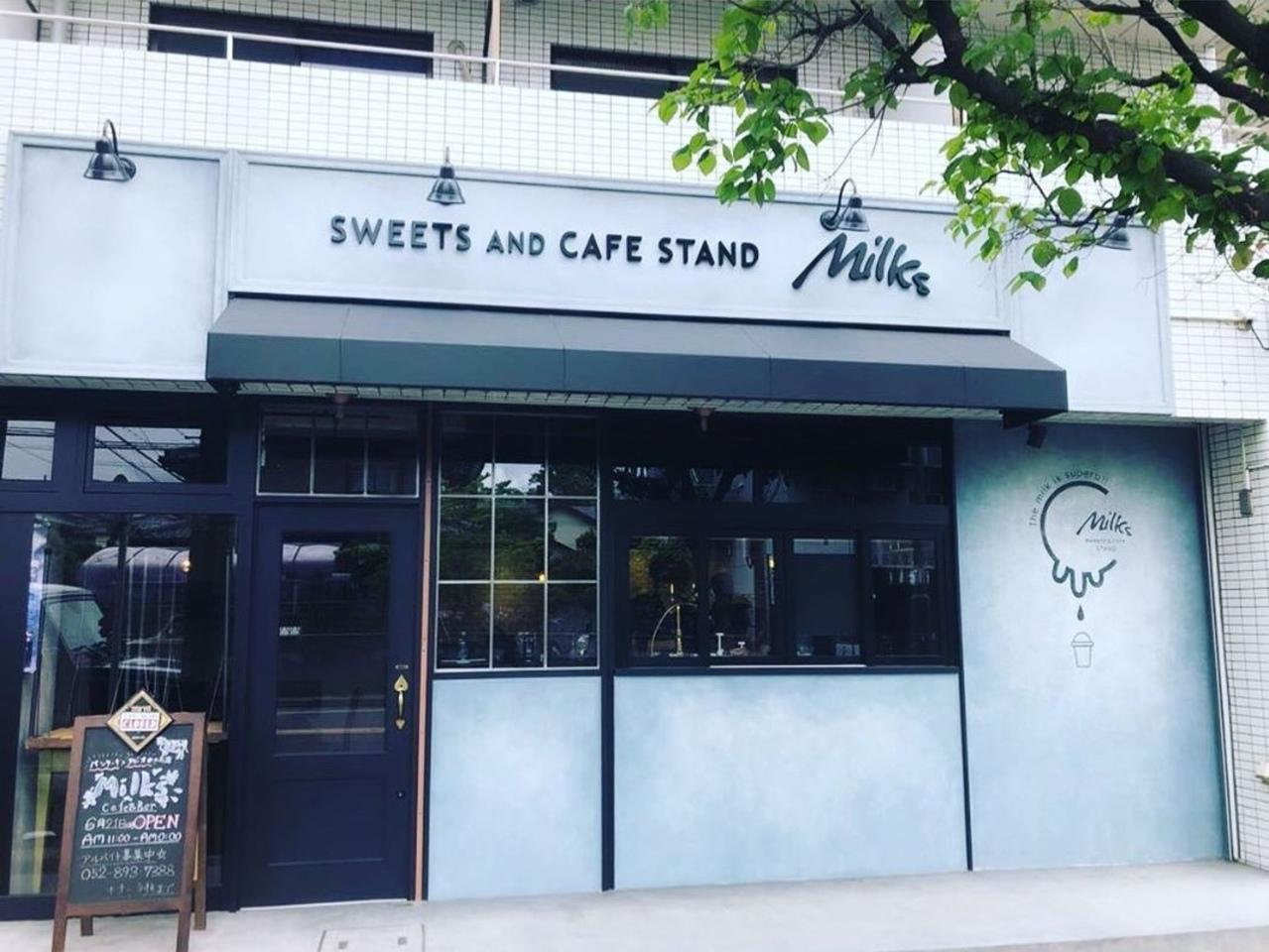 タピオカとパンケーキのおしゃれなカフェ...名古屋市天白区元八事に「ミルクス カフェ」プレオープン