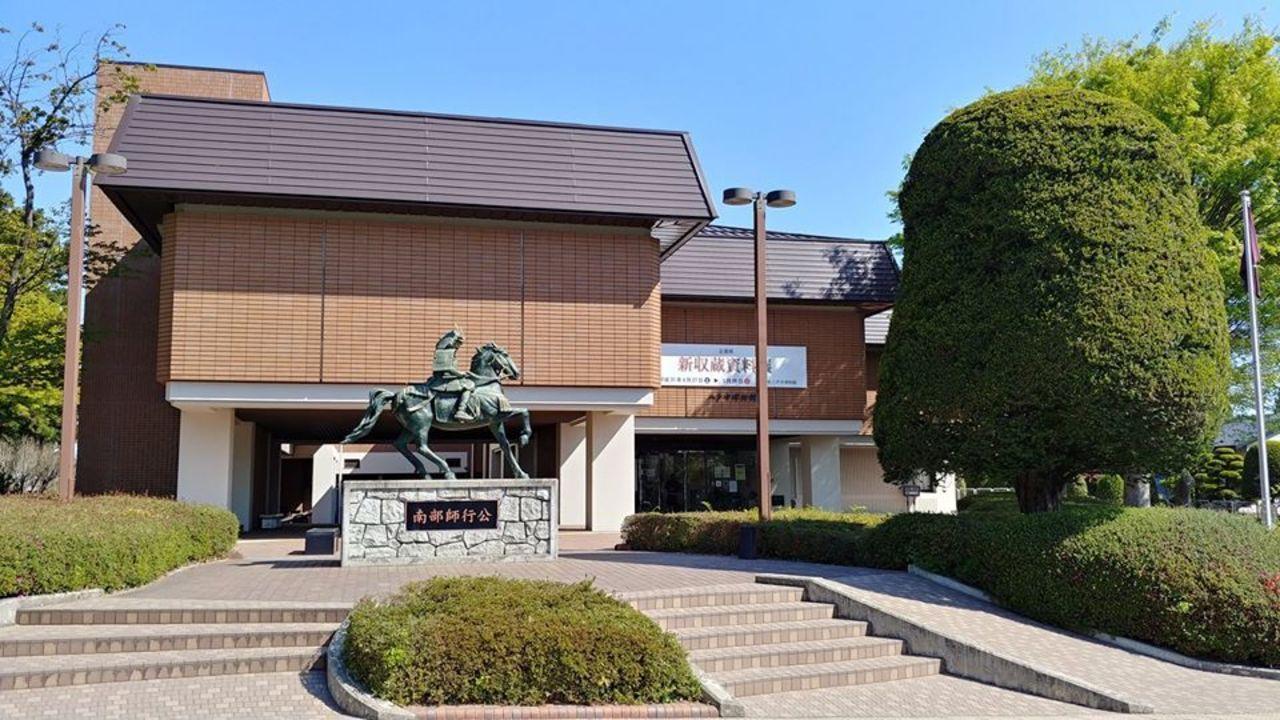 歴史系博物館...青森県八戸市大字根城字東構の「八戸市博物館」