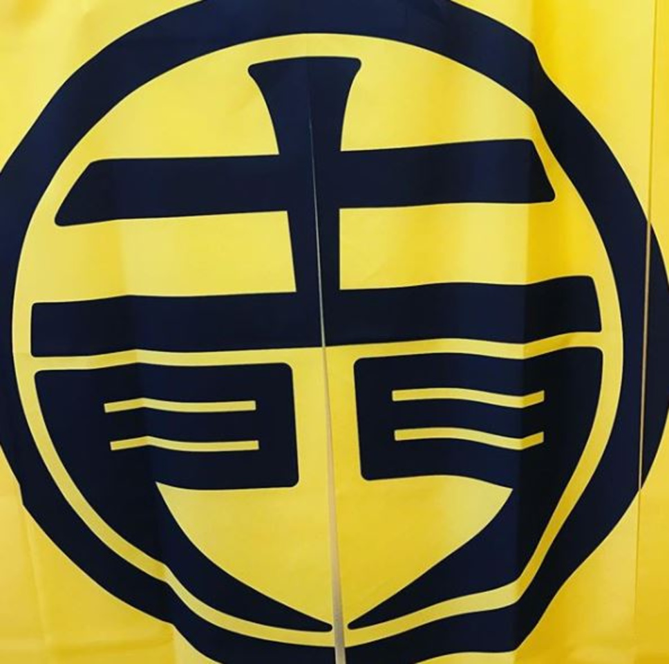 牛タンをふんだんに...札幌市豊平区平岸3条3丁目に「欧風カリードモン」明日グランドオープン