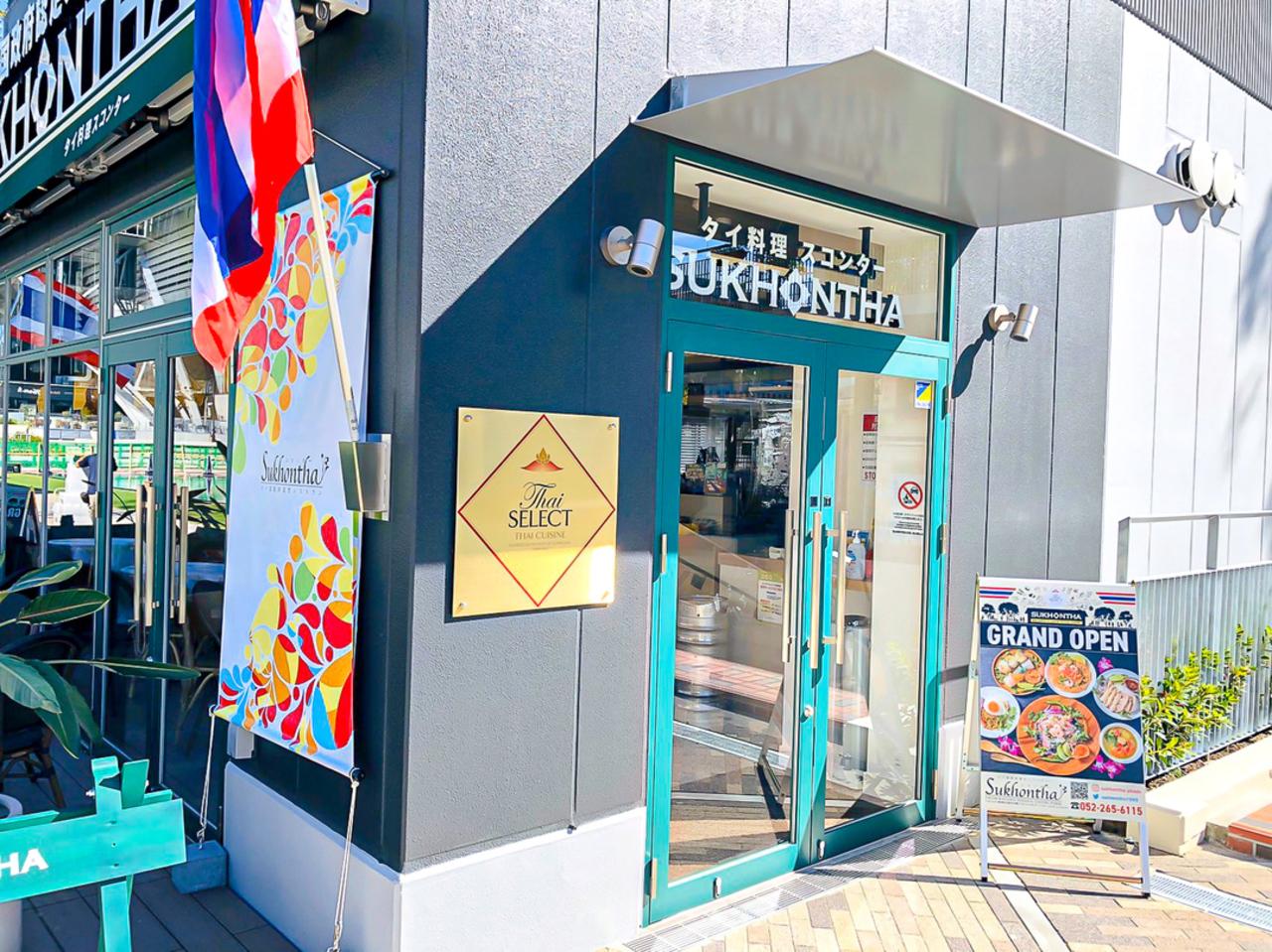 祝!9/18.GrandOpen『スコンターレイヤード久屋大通パーク店』(名古屋市中区)