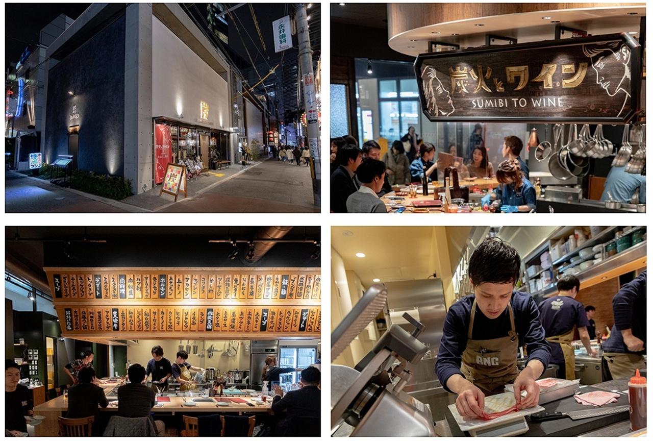 阿倍野筋1丁目に「焼肉ホルモンブンゴ/炭火とワイン」の天王寺店が本日同時グランドオープン!