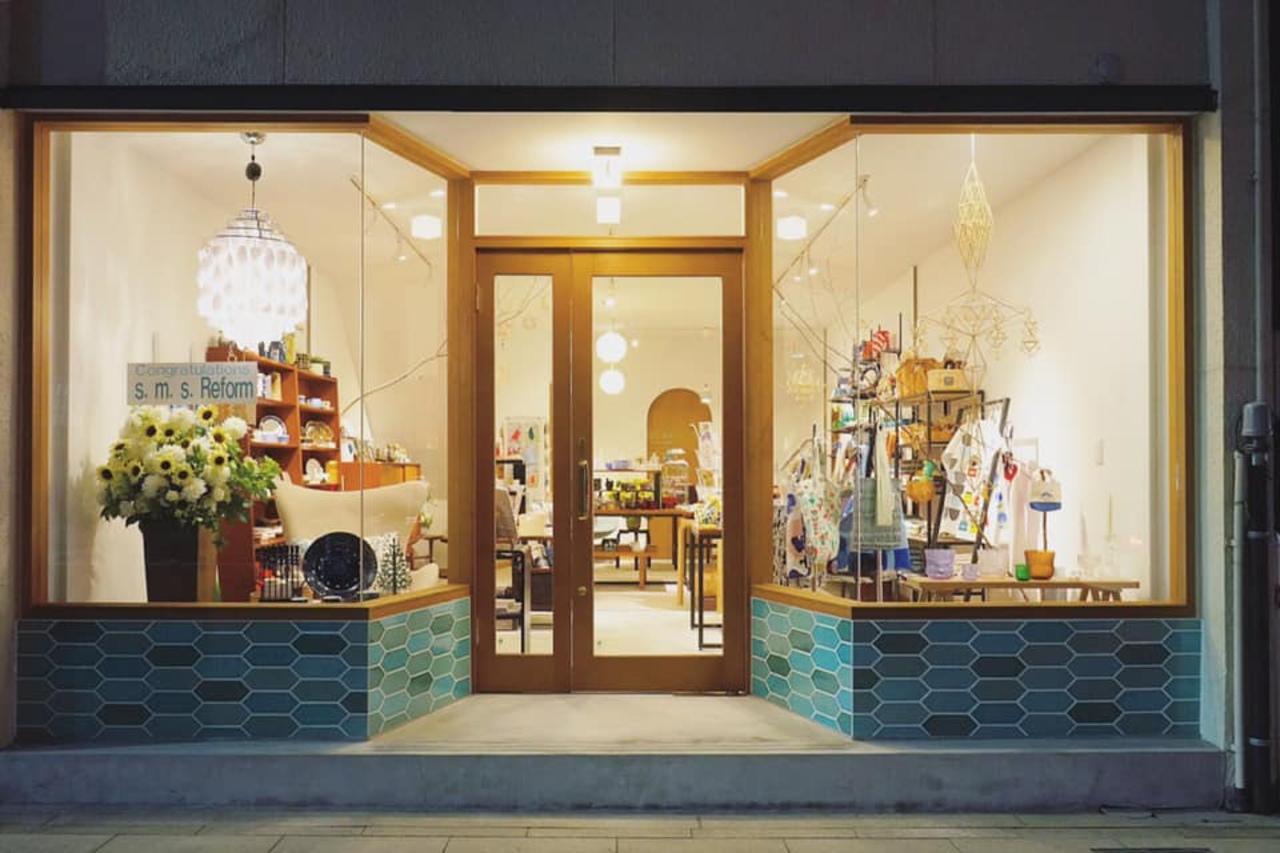 【 Kirsikka 】北欧ヴィンテージ食器&デザイン雑貨(長野県松本市)7/20オープン