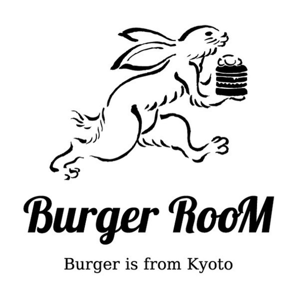京都の食材にこだわる...京都市中京区の嵐電西院駅すぐ近くに「バーガールーム」昨日グランドオープン