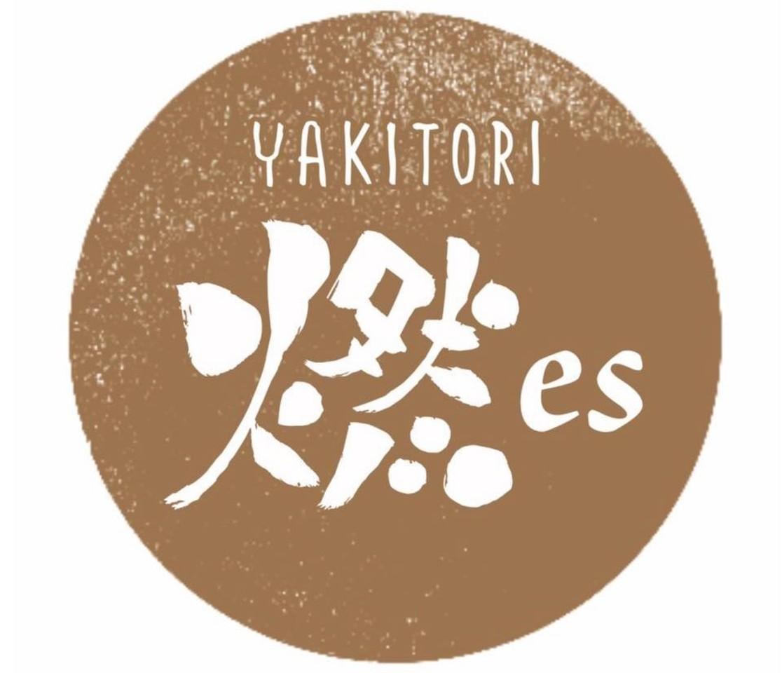新店!東京都港区六本木に焼鳥店『YAKITORI燃es』6/15オープン