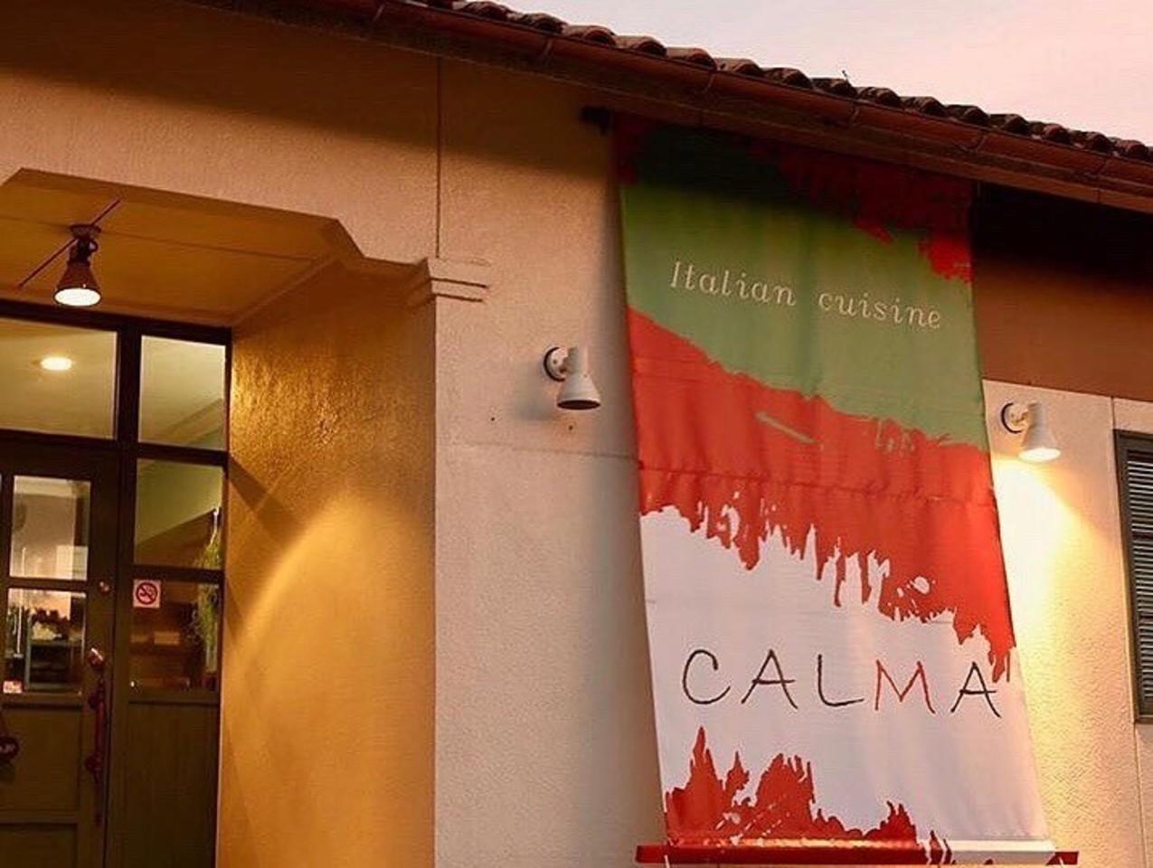落ち着いた空間で楽しいひとときを...大分県大分市萩原1丁目に「イタリアン カルマ」本日オープン