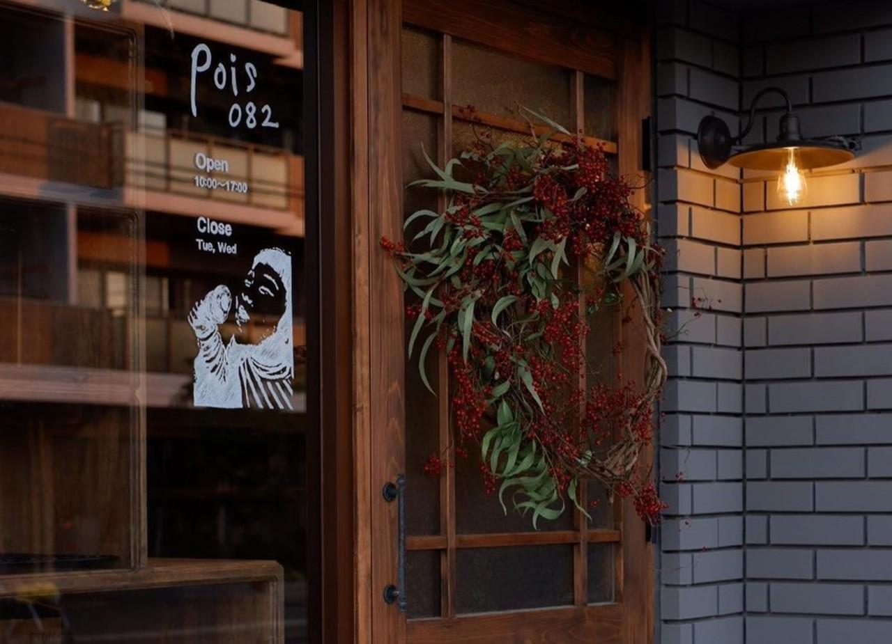 メインはオヤツ。。山口県山陽小野田市中川3丁目の『ポイスオヤツ』