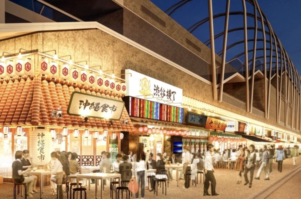 渋谷区立宮下公園のミヤシタパーク内に24時間営業「渋谷横丁」8月4日オープン!