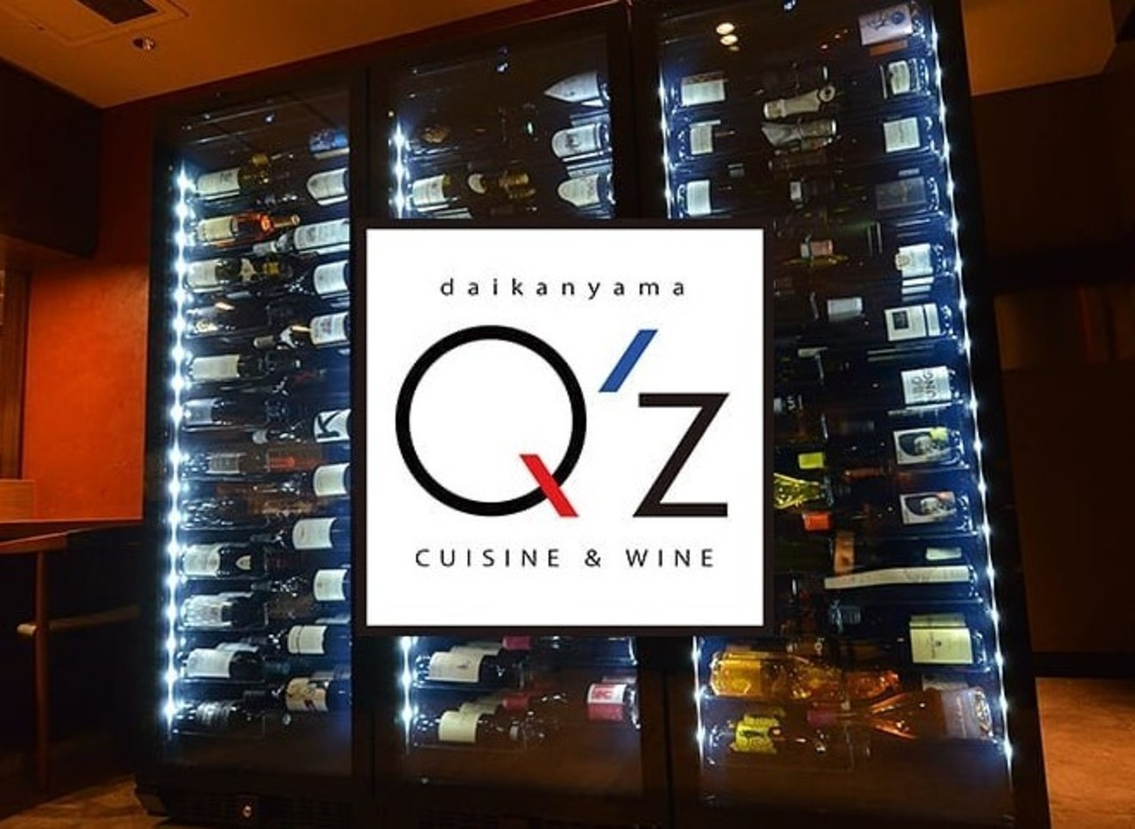 テーマは肉!...東京都渋谷区代官山町に「代官山Q'z(キューズ)」本日オープン