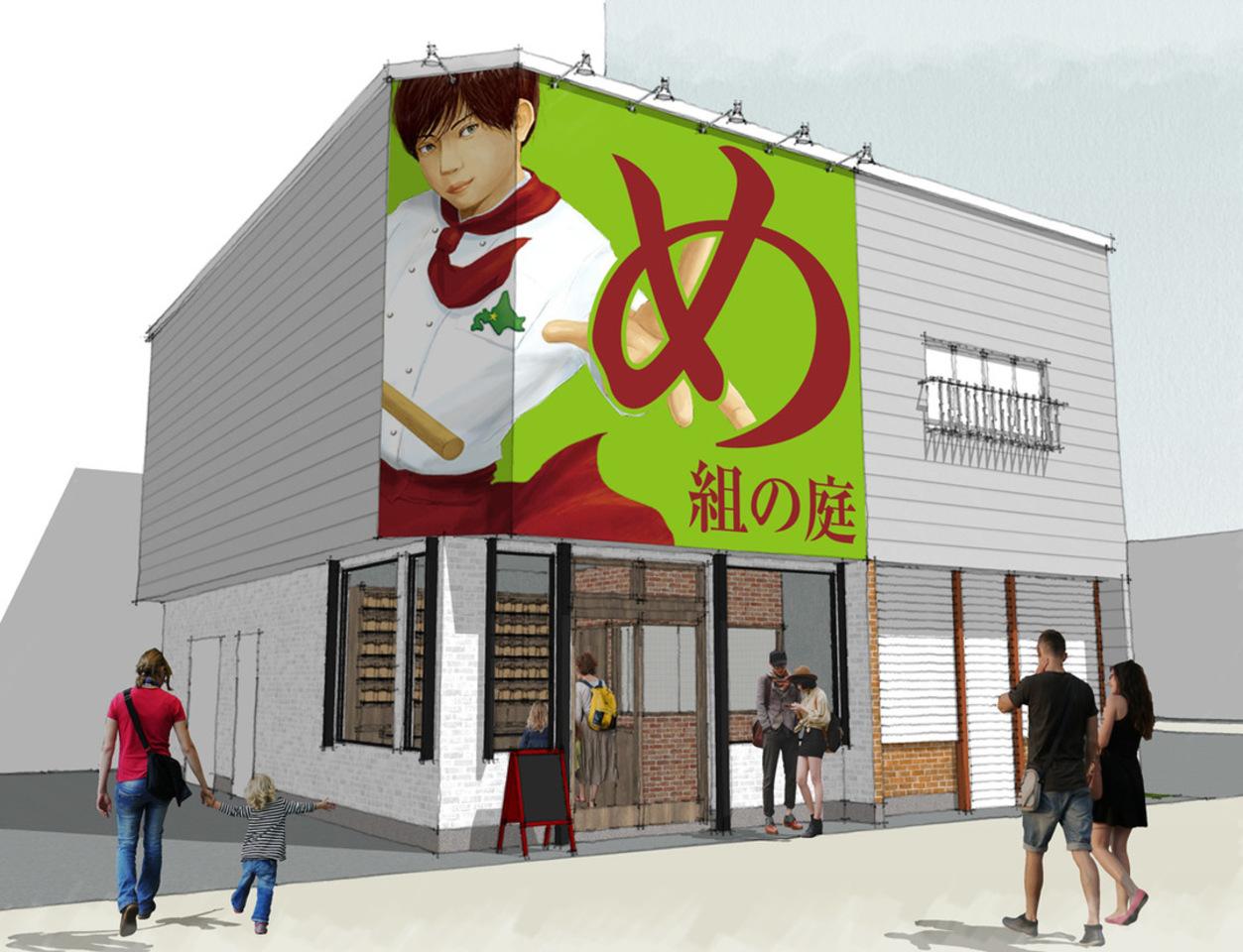 北海道恵庭市泉町に高級食パン専門店「め組の庭」が本日グランドオープンされたようです。