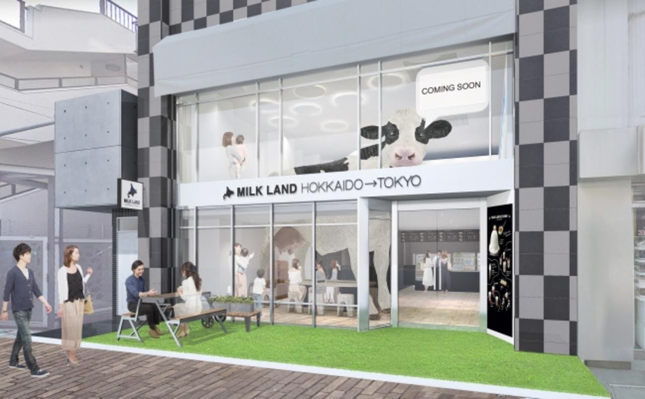 自由が丘に牛乳・乳製品の専門カフェ「MILKLAND HOKKAIDO→TOKYO」3/6オープン