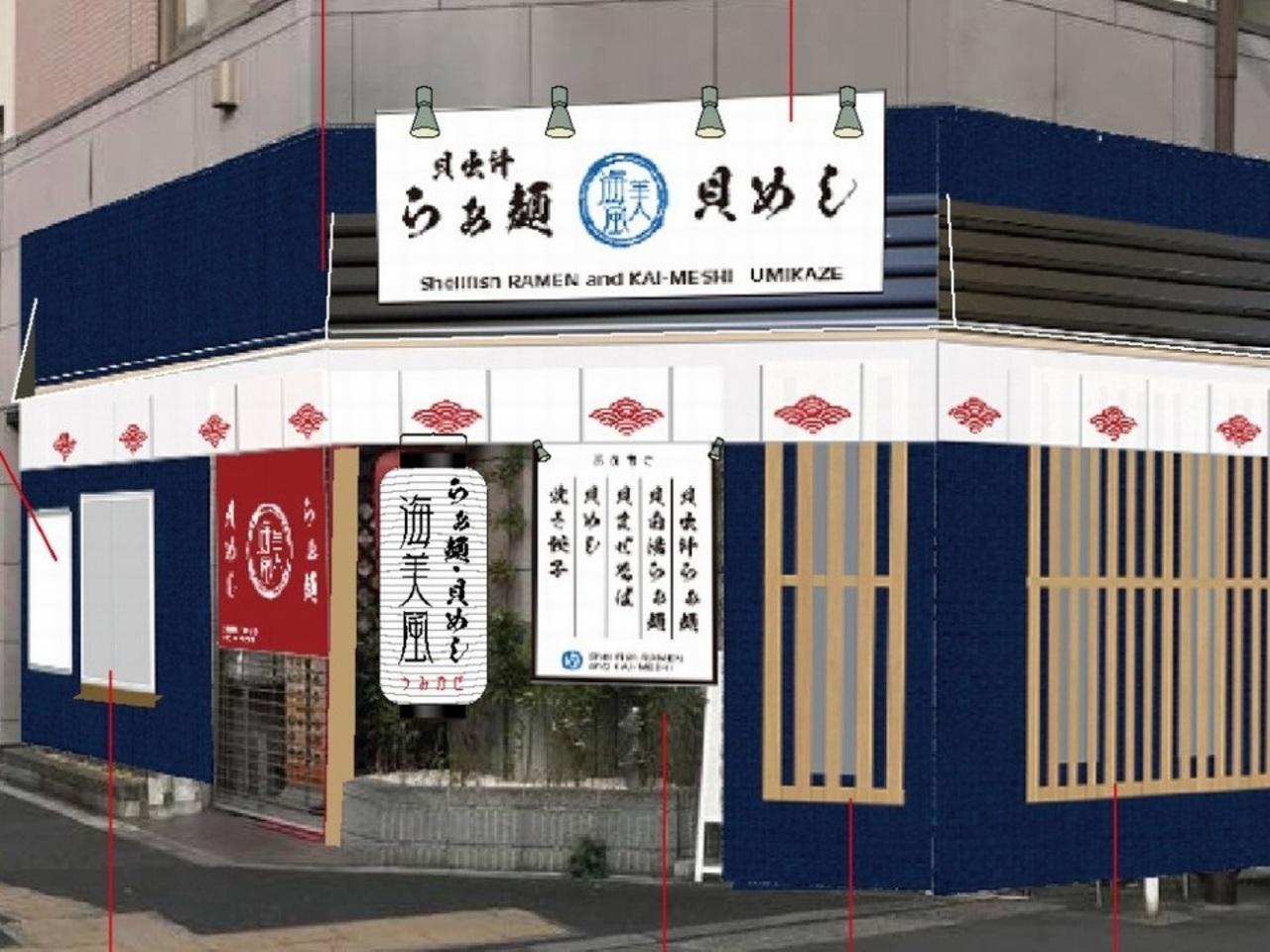東京都台東区浅草2丁目に「貝出汁らぁ麺 海美風 浅草店」が本日オープンのようです。