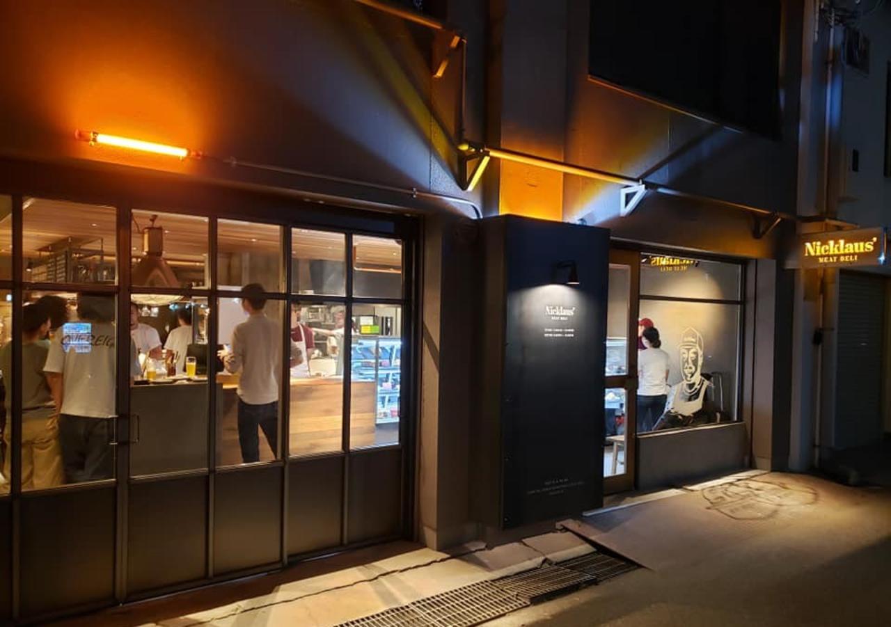 大阪市福島区福島8丁目にビストロ併設型ミートデリニ「ニクラウス」オープン!