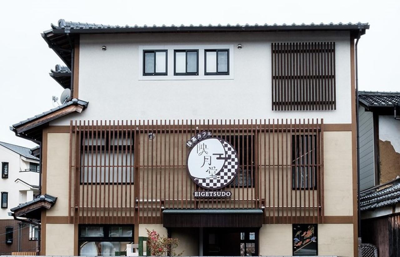 京都を映す、京都を感じるカフェ...京都市東山区清水3丁目に抹茶カフェ「映月堂」昨日オープン