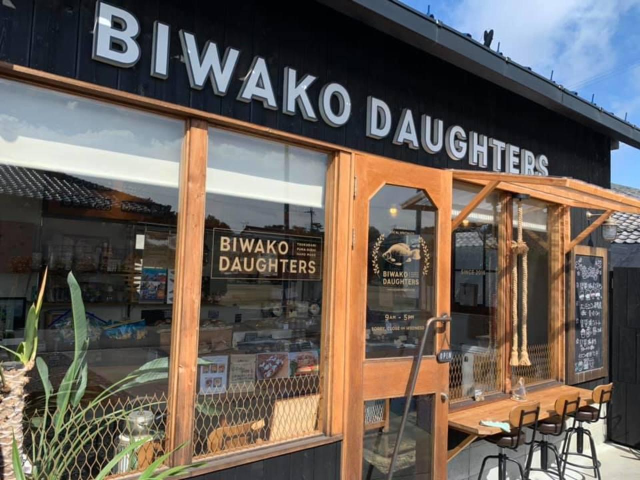 女性漁師の営むカフェのような魚屋...滋賀県野洲市菖蒲の「ビワコ・ドーターズ」