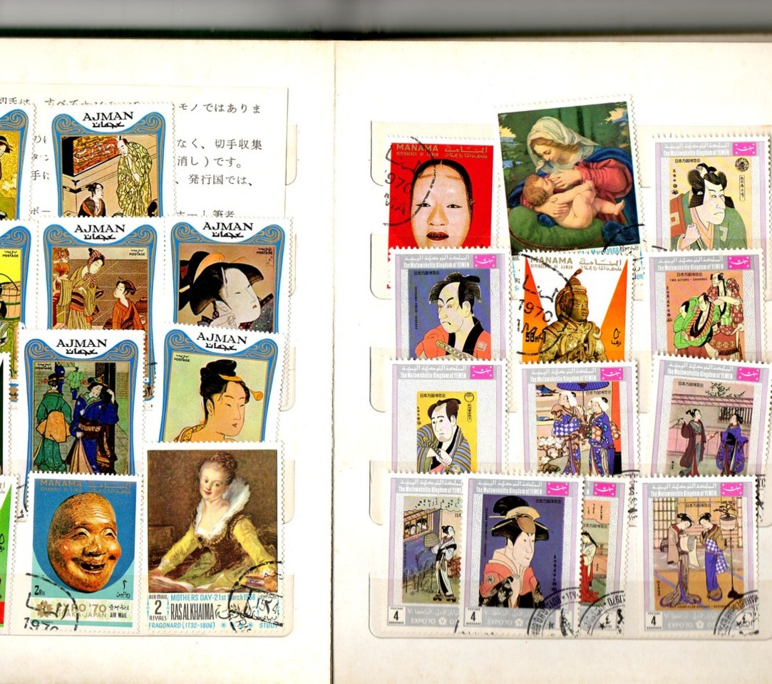 切手・テレカ高価買取り   松戸   口コミで評判の「おたからや五香店」