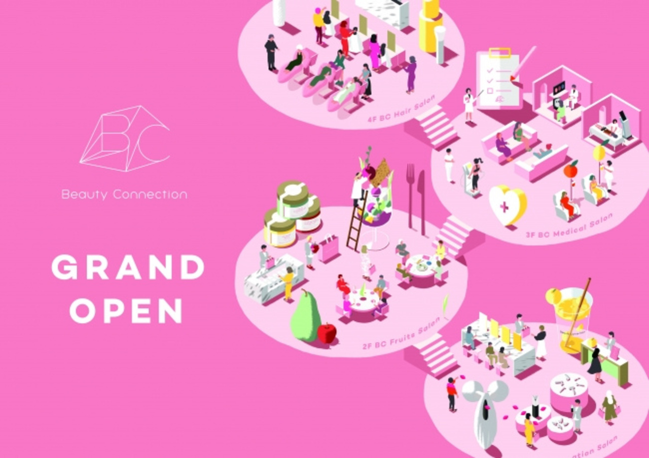 祝!11/8open『Beauty Connection Ginza』美の複合施設(東京都中央区)
