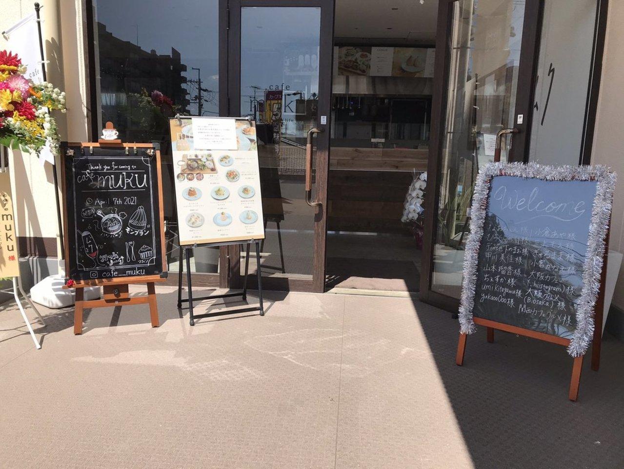 心と体に優しい素の食...兵庫県川西市トナリエ清和台2Fに「カフェムク」4/9オープン