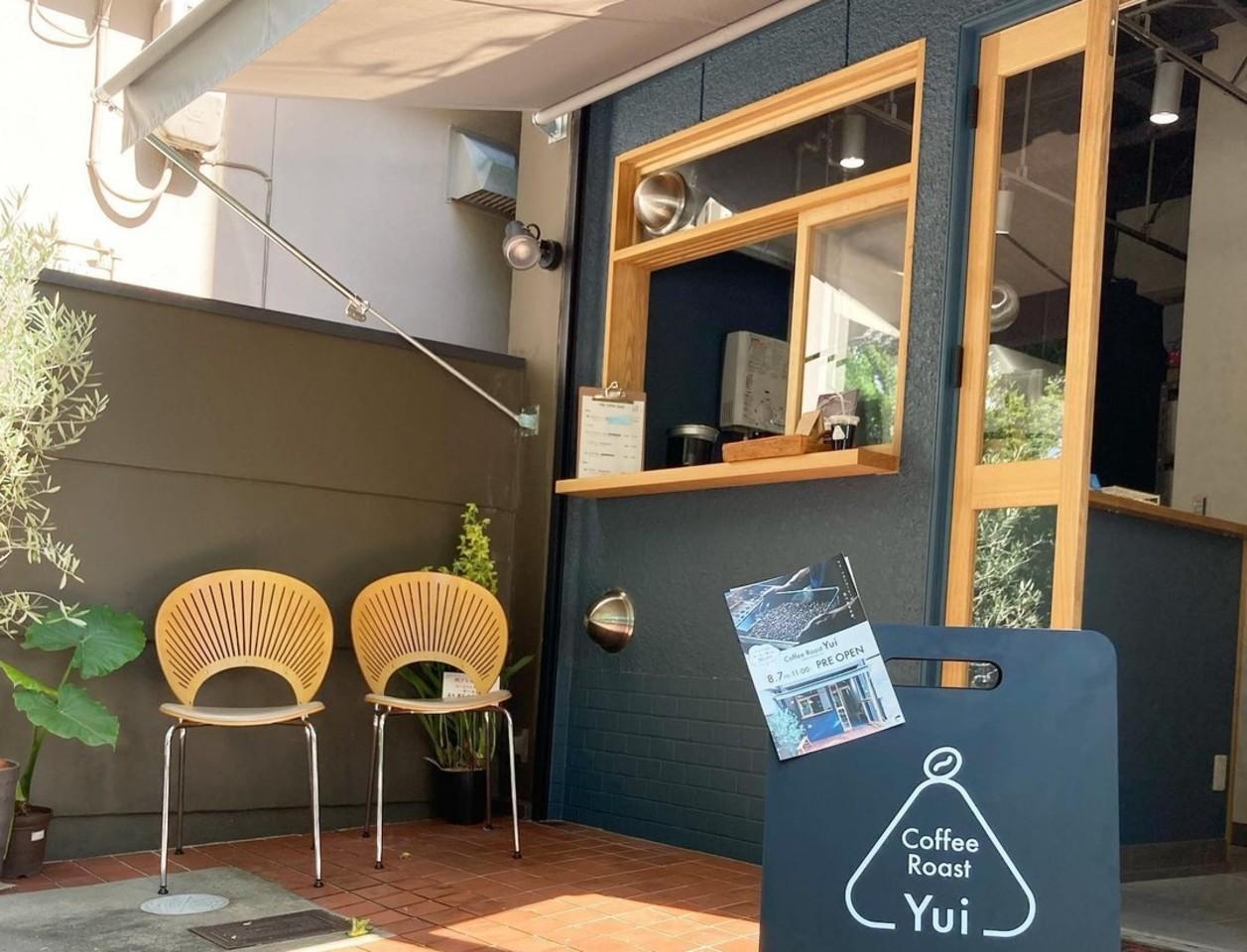京都市北区小山中溝町に「コーヒーロースト ユイ」が8/7~プレオープンされているようです。