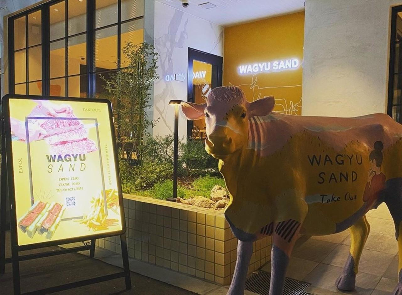 プレミアム米沢牛カツサンド専門店...大阪市中央区日本橋1丁目の「ワギュウサンド」