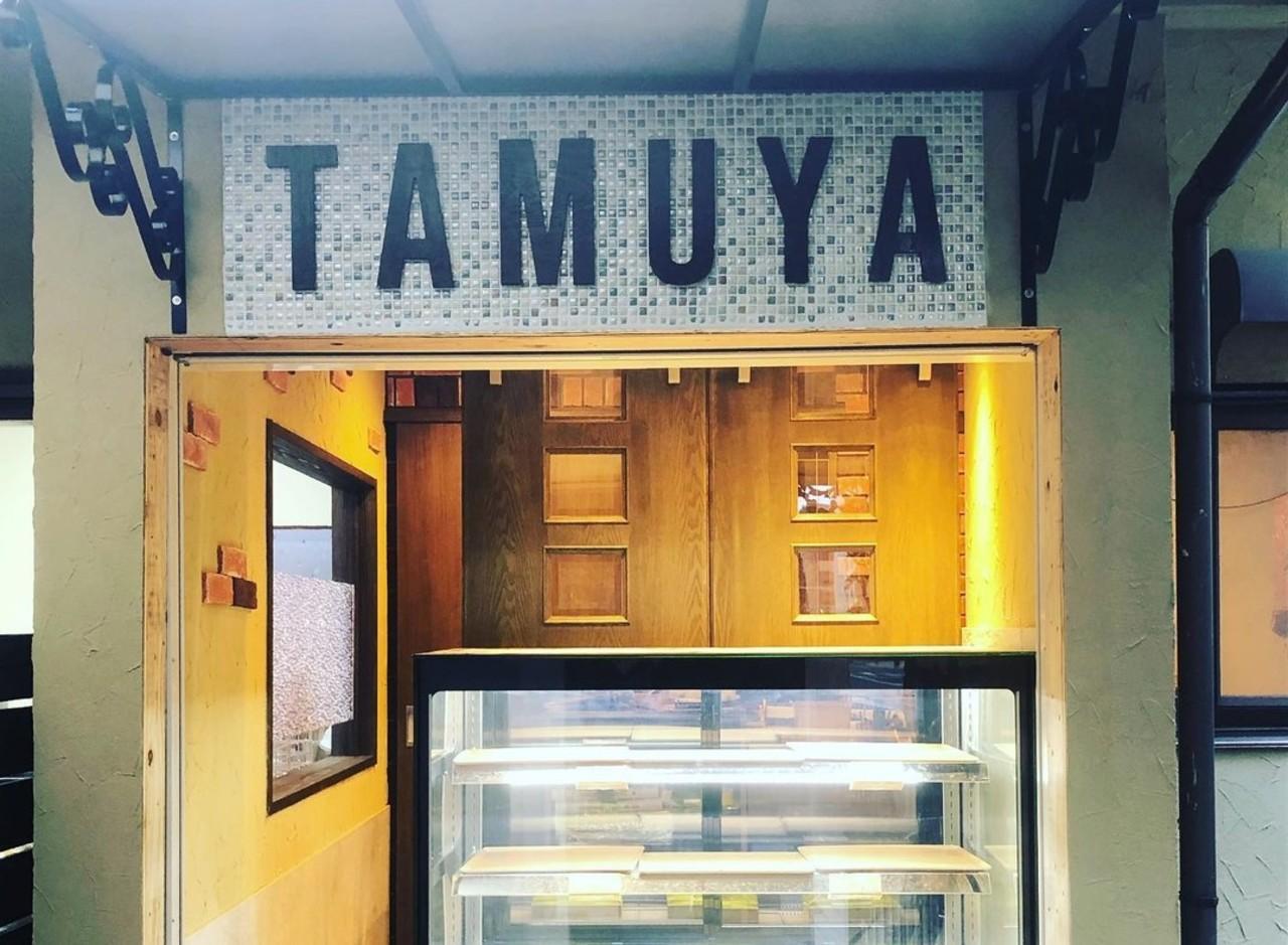 福岡市中央区荒戸2丁目にスイートポテト専門店「タムヤ」が昨日グランドオープンされたようです。