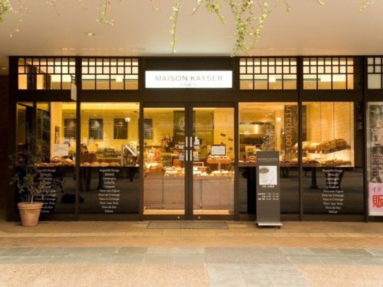 東急スクエアガーデンサイトアネックス1F「メゾンカイザー田園調布店」7/31に閉店されたようです。