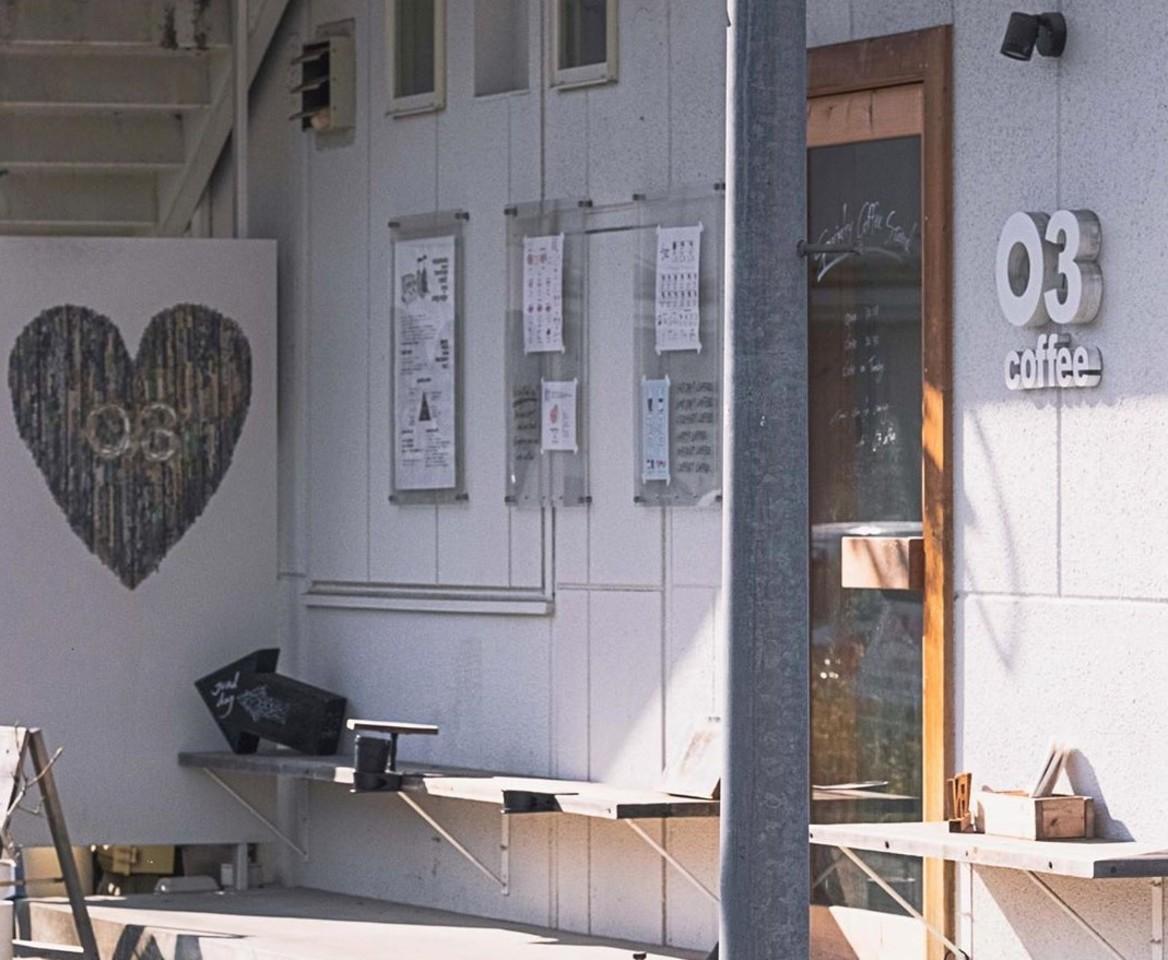 1杯1杯を丁寧に...佐賀県佐賀市城内2丁目の「03coffee」