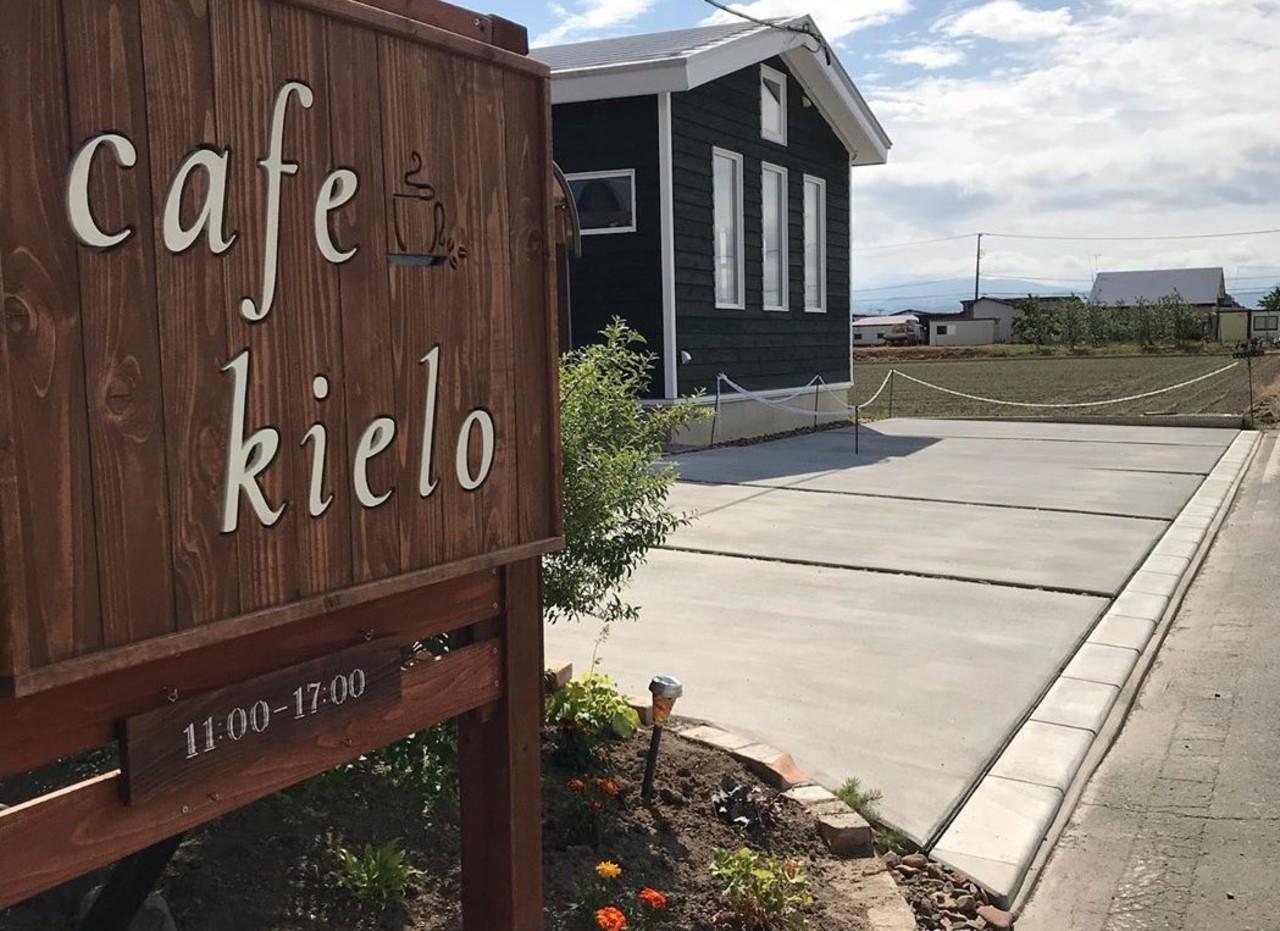 北欧風の小さなカフェ。。青森県田舎館村大根子松森の『cafeキエロ』
