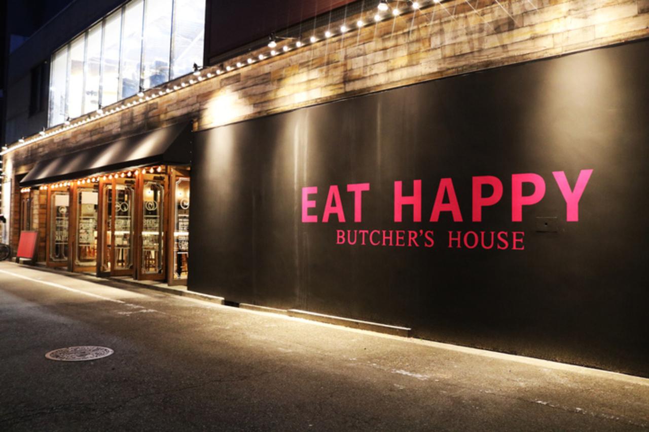 バルスタイル焼肉店「BUTCHER'S HOUSE 福島店」3月12日 GRAND OPEN!
