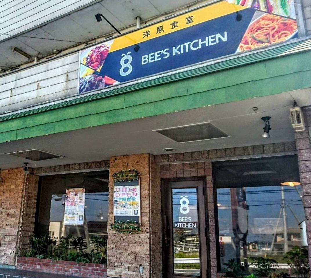 祝!11/14open『BEE'S KITCHEN』洋風食堂(栃木県宇都宮市)