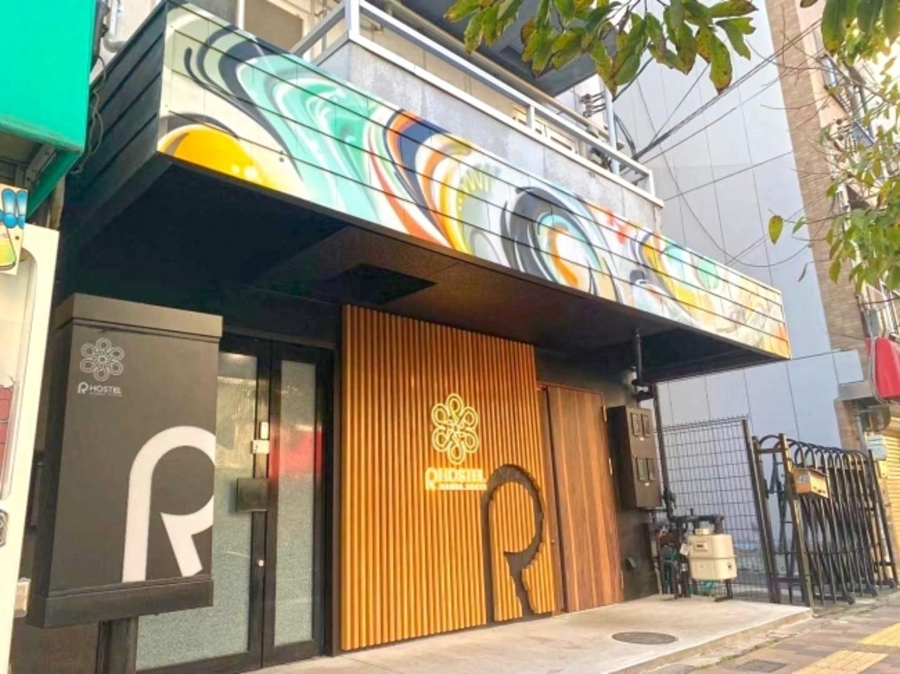 大阪市西成区のホテル『アールホステル ナンバサウス』2019.11/30open