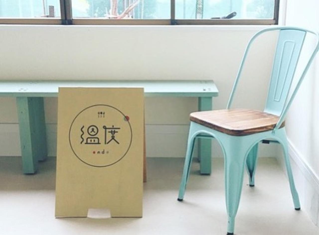 住宅街に佇む小さなごはん屋...埼玉県新座市大和田5丁目に『溫度°』本日オープン