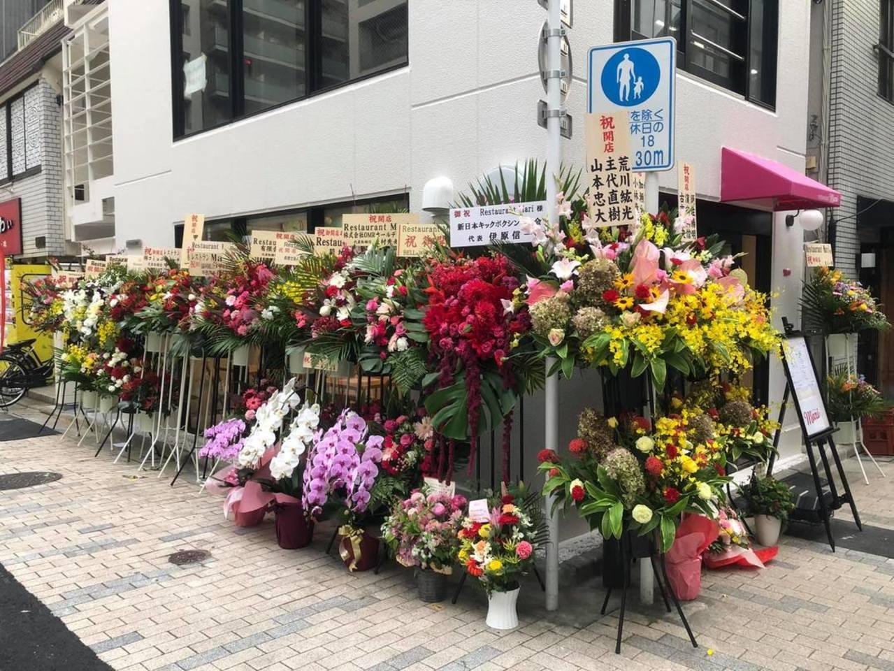 祝!11/6.GrandOpen『レストラン マリ』カフェレストラン(東京都千代田区)