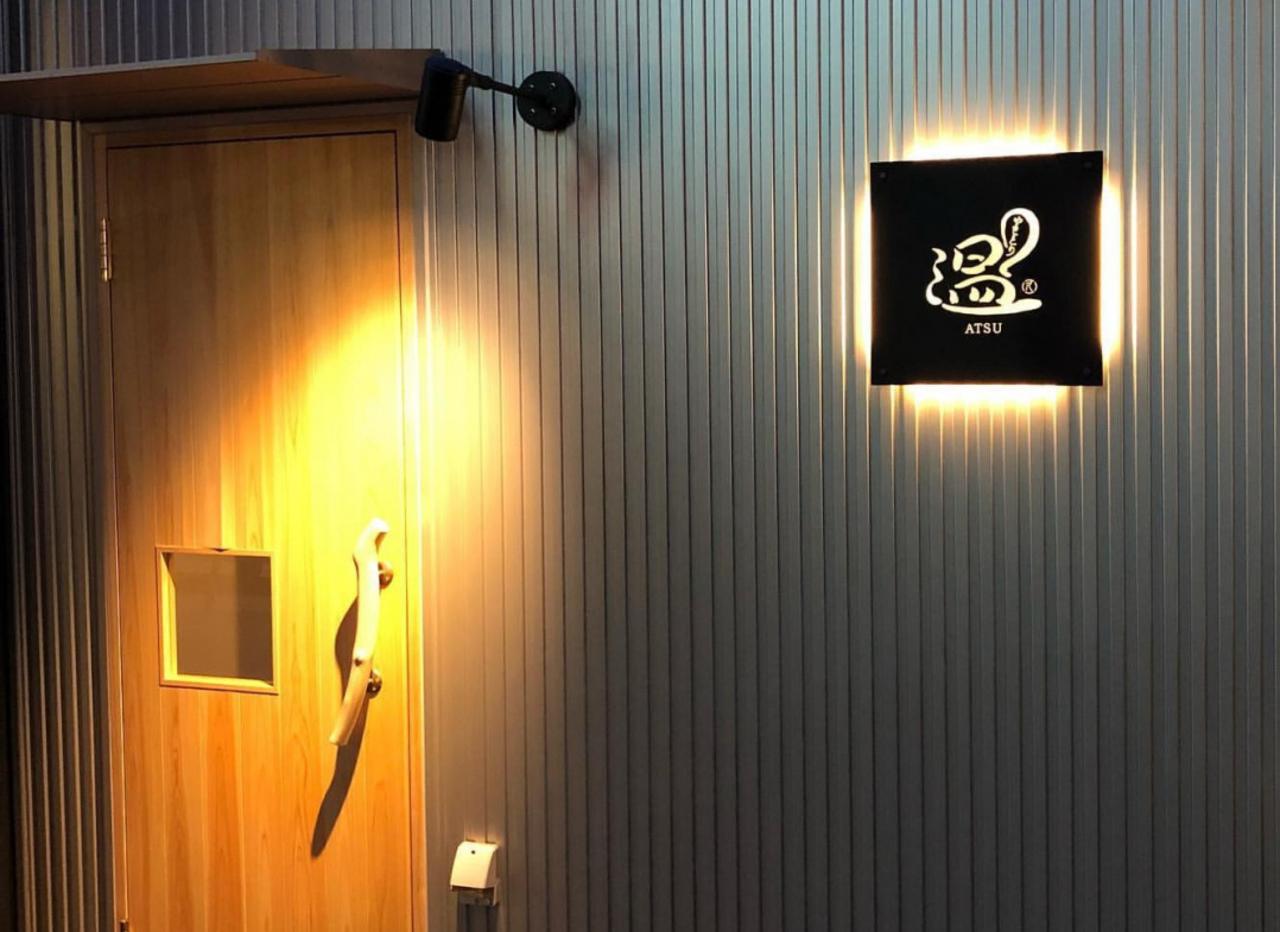 厳選食材の創作系焼き鳥店...大阪市中央区平野町2丁目の「やきとり 温」