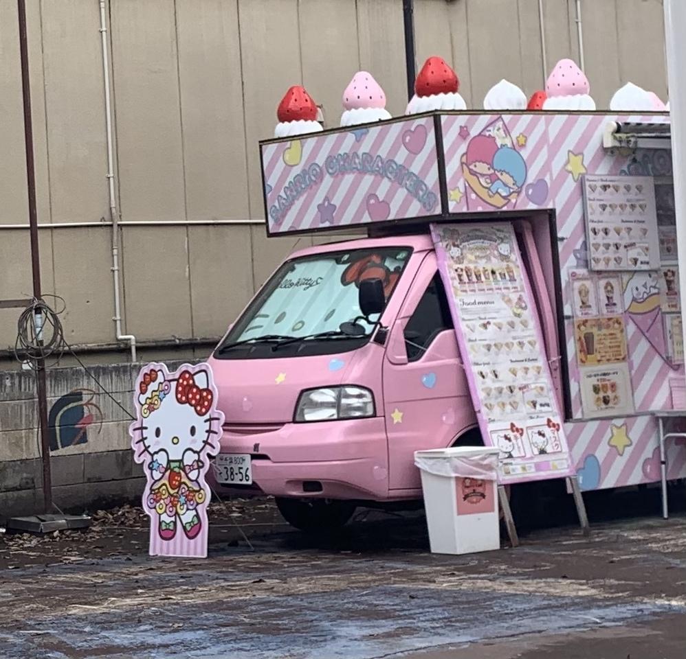 【八戸市】「サンリオクレープ号」三春屋南口広場に 2/19〜24まで再登場するそうです!