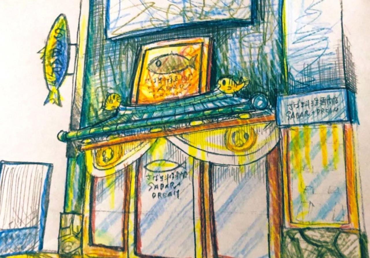 コンセプトは、さば戦国時代...岐阜市住田町1丁目に「サバー+ドリーム岐阜店」9/1グランドオープン